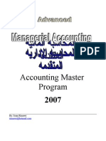 45699684 Managerial Accounting English
