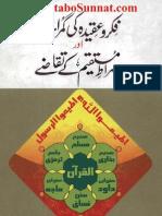 Fiker-O-Aqeeda Ki Gumrahiyan Aur Siraate Mustakeem Key Taqazey