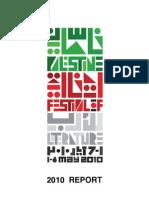 PalFest 2010 Report