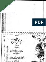 Majalis - Majalis-e-Khatoon