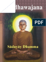 Sadayay Dhamma English Version