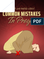Free E-Book - Common Mistakes in Prayer by Shaykh Muhammad Bazmool