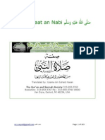 Sifat Salatun Nabi - Description of the Prophet's Prayer - Shaykh Al Albani