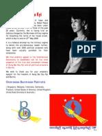 OBP_FreeBurma