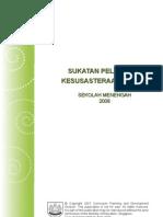 Literature in Malay Secondary
