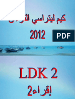 Modul 2 - jQAF