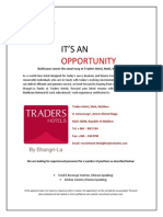 Recruitment Poster - August 12, 2013