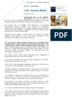 2013 - August 8 to 10 - Current Affairs _ PREPARE GK
