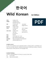 Wild Korean Chapter 1 3