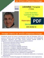 LIGOURAS Panagiote Paradigmi Didattici Attivita Di Gruppo 2013 00