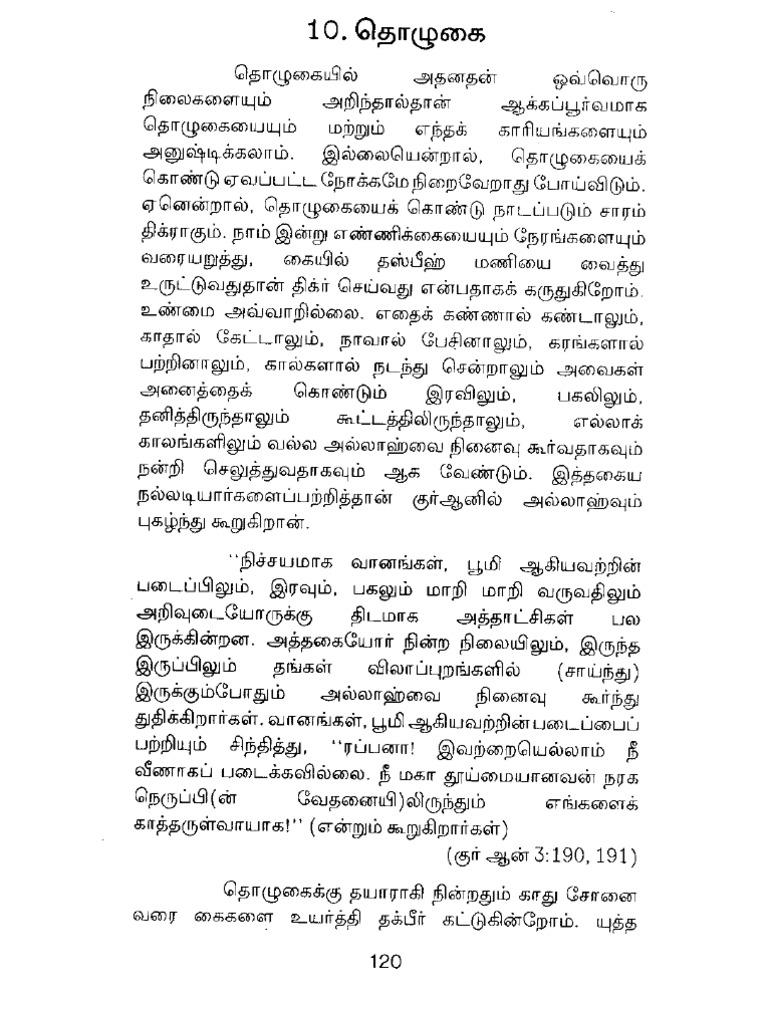 Christian prayer book in tamil