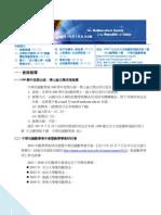 newspaper_13th_20120723
