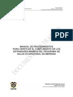 Manual procedimientos estandares Salud Ocupacional 2006