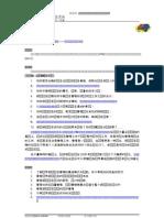 RDM011B研发..