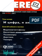 Stereo&Video 09 1996