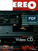 Stereo&Video 07 1997