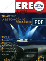 Stereo&Video 06 1998