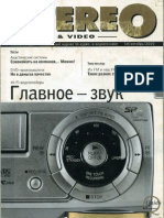 Stereo&Video 10 2000