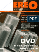 Stereo&Video 07 2001