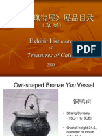 Listes Objets Expo Chine Carthage