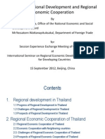 Experience Exchange Meeting on Thailand's National Development Progress