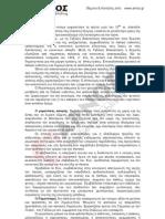 romantismos.pdf