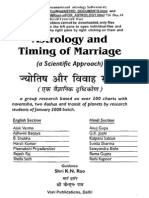 Book. Timing of Marriage-Half Hindi-KN Rao Students