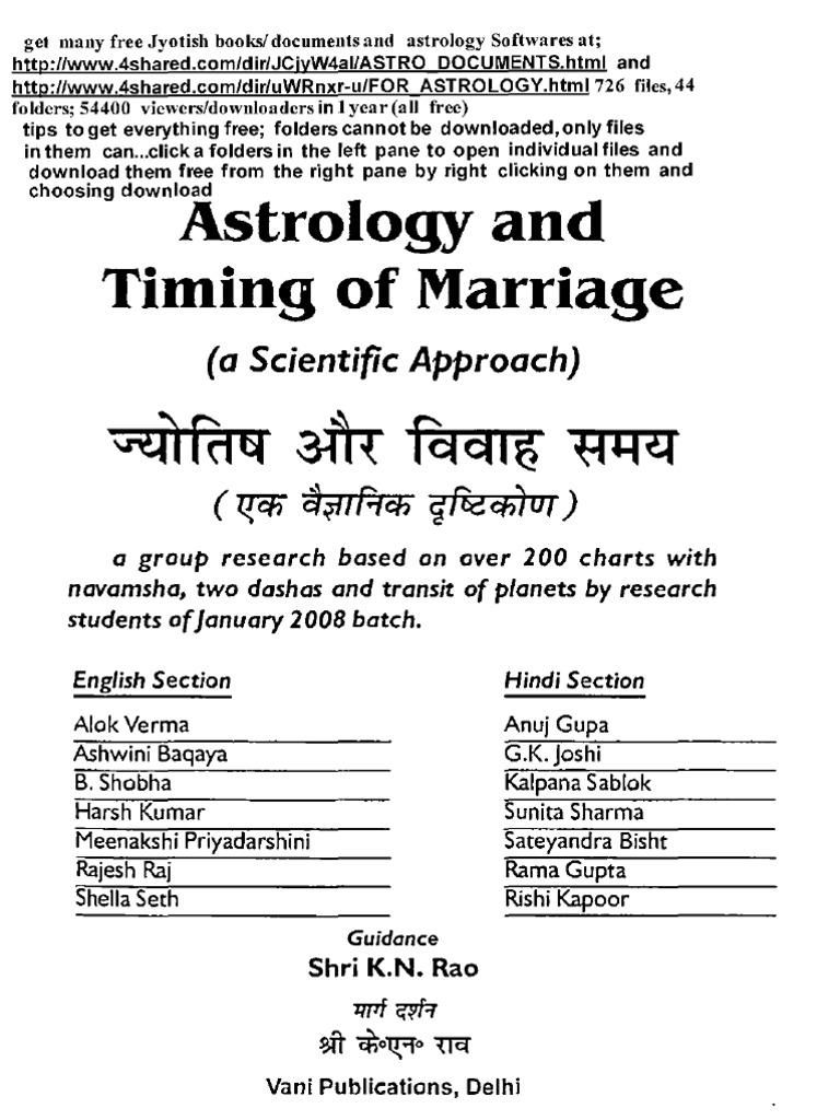 Book Timing Of Marriage Half Hindi Kn Rao Students Hindu