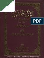 Sharah us Thameeri – Volume 4 –