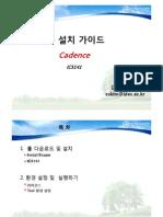 Tool InstallGuide Cadence IC5141