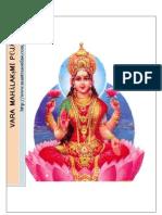 Vara Mahalakshmi Puuja