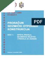 Evrokod_8_1_Seizmika