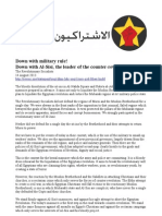 RS, Statement, 14/08/13, Down with military rule! Down with Al-Sisi, the leader of the counter-revolution!
