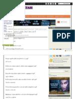 Tnpscguidance Blogspot in 2013 01 Tnpsc Model Question Answers 28 HTML
