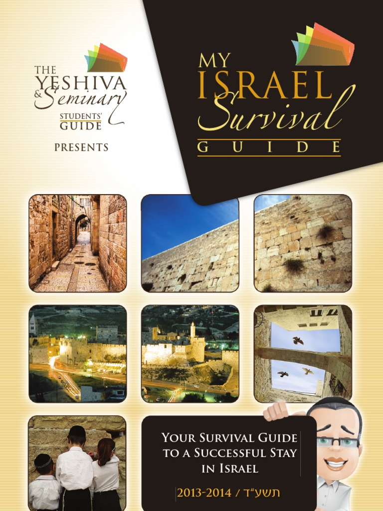 2013 2014 Yeshiva And Seminary Students Guide Hebrew Words Manzone Cyril Tshirt Navy M Phrases Jews Judaism