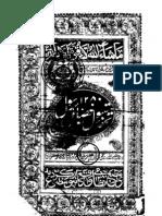 Tohfa-e-Maqbool (1863 AD)