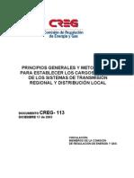 D-113-DISTRIBUCION ENERGÍA