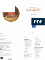 History of Japanese Art (Art eBook)