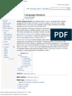 Galician Language Literature