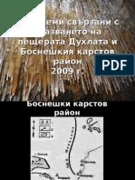 Prezentaciq Bosnek Low