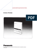 Panasonic KX-T61610B User Manual Russian