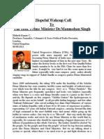 Wakeup Call to UPA 2