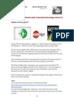 "13-08-15 ""IDF 8200 [Cyberwar Unit] is the Best on Earth"""