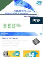STM32F107 Ethernet Introduction