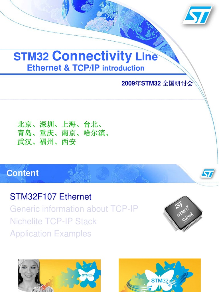 STM32F107 Ethernet Introduction | Internet Protocols | Transmission