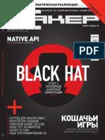 Хакер 2011 04(147).pdf