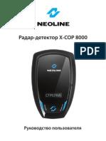 X-COP 8000 manual_web.pdf
