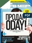 Русские Прокси Под Lamptarget Стена | ВКонтакте, купить