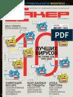 Forex trend 2009 v1.0 декомпилированный forex vk