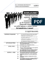 konsultant.pdf